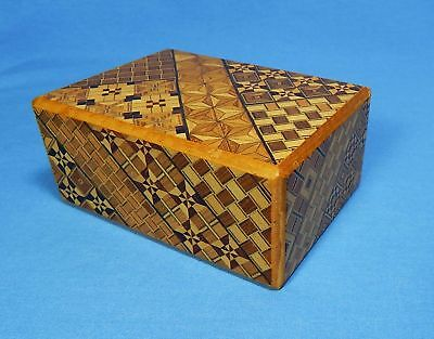 Japan Marquetry Inlay Wooden Puzzle Box, Pre-Owned Estate Japanese Wood