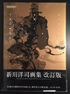 The Art Of Metal Gear Solid By Yoji Shinkawa Ver. 1.5