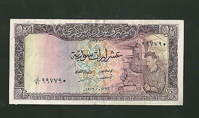 1973 Syria 10 Pounds Currency Note Pick #95 Paper Money Ten Syrian Pounds