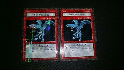 yugioh dungeon dice monsters blue eyes ultimate dragon ddm set of 2