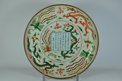 "Fine Old 12"" China Chinese Wu Cai Ci Porcelain Charger Plate Dragon Phoenix Art"