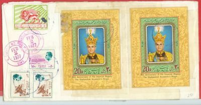 Middle East PERSIA 2 X 20 R 35th Anniversary s/s on Registered cover to USA