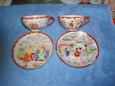 Vintage Japanese Tea Set, 2 Cups & 2 Saucers, Very Fine Bone China, Transparent