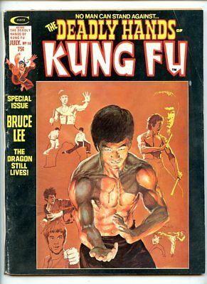 The Deadly Hands of Kung Fu #14 (1974) Curtis Magazine VG-