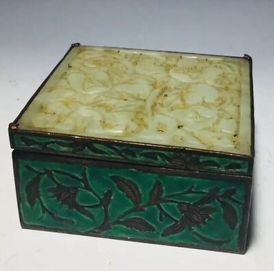 Antique Chinese Enamel Jade Top Box
