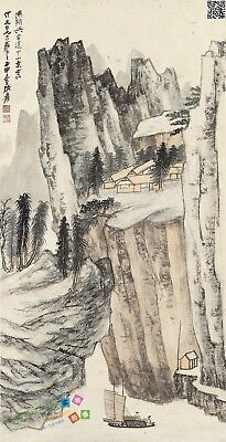 Excellent Chinese Scroll Painting Landscape By Zhang Daqian张大千 泼彩山水