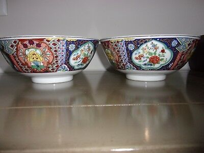 "Set of 2 IMARI GOLD Hand Painted Bowls 7"" Floral"