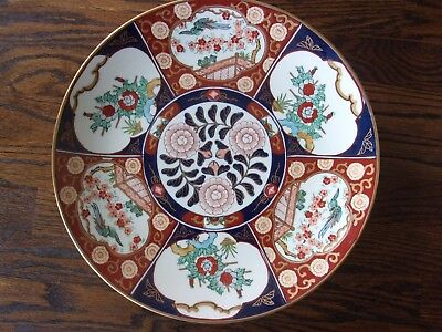 """XL Japanese Imari Floral Birds Plate Charger 14.5"""" Wall Hanging Wire"""
