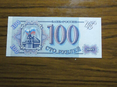 A 100 Rubles Banknote from Russia