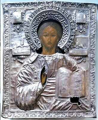 IKONWORLD: ANTIQUE 18c 84 SILVER RUSSIAN HAND PAINTED ICON OF CHRIST