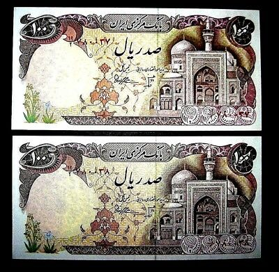 Persia 100Rials Historical 35Years OLD Set of 2  P132-XRare Bani Sadr-Cons. Unc.
