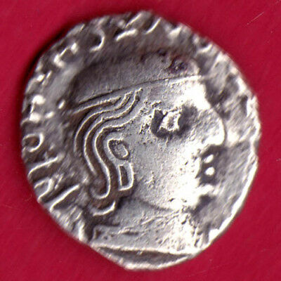 Ancient India - Kshatrap Dynasty - Kings Portrait - Rare Silver Coin #g57