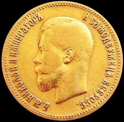 1899 Ar Gold Russia 10 Roubles Nicholas Ii Coin