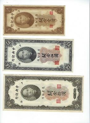China 1930 Custom Gold Units  1,5,10,20,50,100 Cgu  All Nice Unc