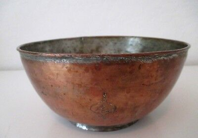 """Antique Arabic Persian Copper Bowl Middle Eastern Hand Made 7.5"""" Marked"""