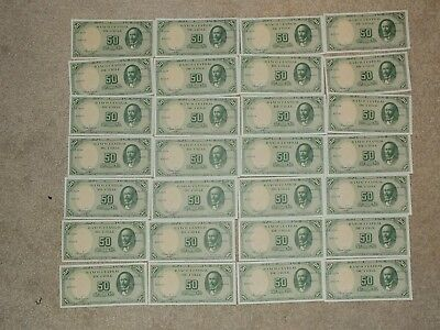 lot of 25 Bank of Chile 50 Pesos - Clean - Serial Order - No reserve