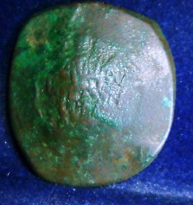 BYZANTINE EMPIRE. Manuel I Comnenus. 1143-1180. COPPER Trachy.  Emperor + Cross