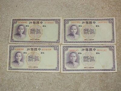 lot of 4 1937 Bank of China Five Yuan - No Reserve