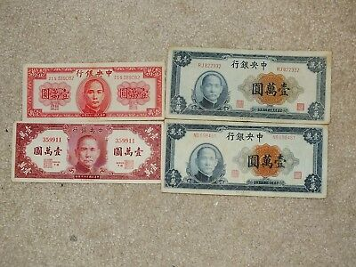 lot of 4 1947 Bank of China Ten Thousand Yuan - No Reserve