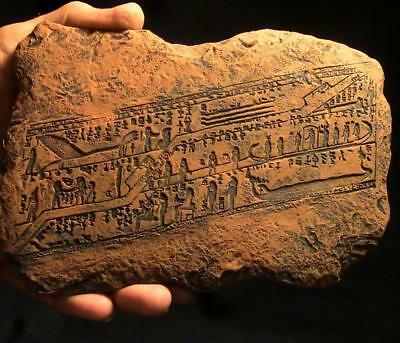 "EGYPTIAN AMDUAT ""Secrets of the Afterlife"" stone relief ancient replica"