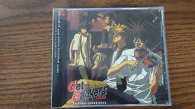 GetBackers Music SOUNDTRACK CD Original Limited Edition