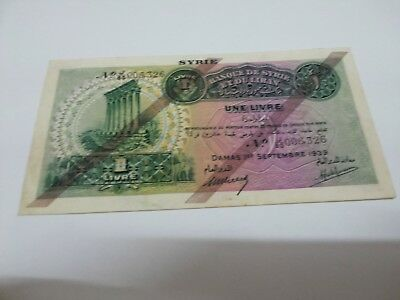 Syria One Pound 1939 VF or better! Low Serial