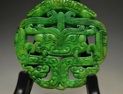 Delicate Chinese Old Jade Hand Carved *dragon/beast face* Amulet Pendant Y62