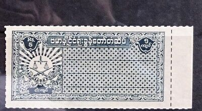 Japanese occupation of Burma 1942  5 Rs. Court Fee stamp