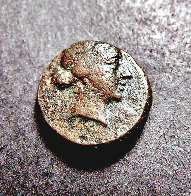 Ancient Greek Coin, Amazon Kyme w/ Wine Cup & Horse on Aegean Sea, c 250 BC 16mm
