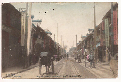 c1908 POSTCARD CHINA NORTA  SZECHUEN ROAD IN SHANGHAI - STAMP -  S. MAYEDA AGENT