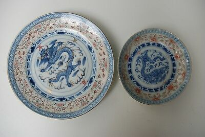Vintage Chinese rice grain porcelain, 2 plates - red, blue and gold, marked