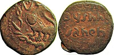 India Princely States Rewa / Rewah Copper 2 Paisa with Lion RRR