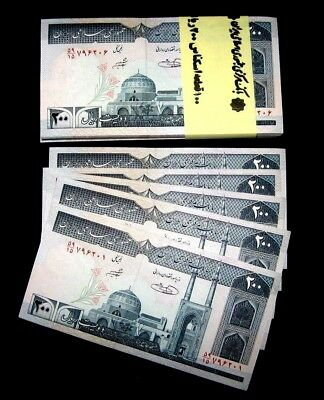 PERSIA  Set of 10 Historical/Collectable Rare Consecutive Gem Unc P140f 200 Rial