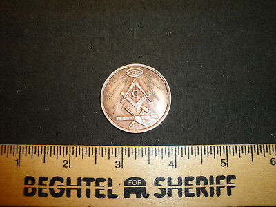 Vintage Masonic Membership Coin, Brass, Un-Named, Ready For Your Initiation