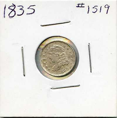 1835 H10C  Capped Bust Silver Half Dime. Uncirculated. Lot #1201