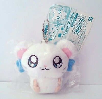 Brand New Japan Hamtaro hamster plush toy keychain with tracking no.