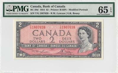 1954 BANK OF CANADA QEII $2 **Consecutive 2 of 3** (( PMG 65 EPQ ))