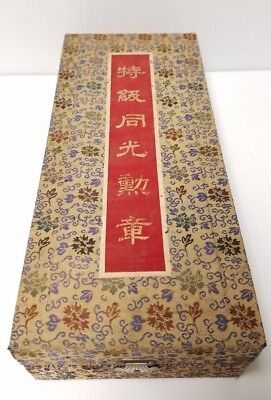Rare China Chinese Special Class Order Of The Golden Grain Award Medal Box Case