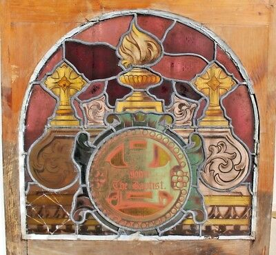 Vintage/Antique Stained Leaded Glass Church Window-John The Baptist-Architecture