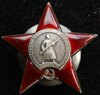 SOVIET RUSSIA USSR CCCP Medal ORDER of the Red Star Low Number Screw Post Base