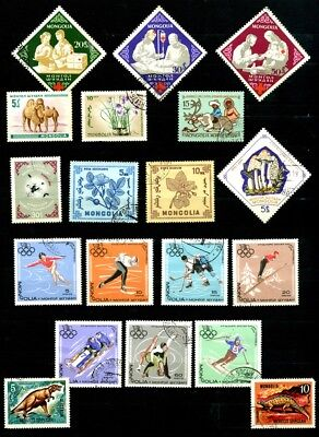 Mongolia stamps 1963=1968 CTO and used, 1968 Winter Olympics set