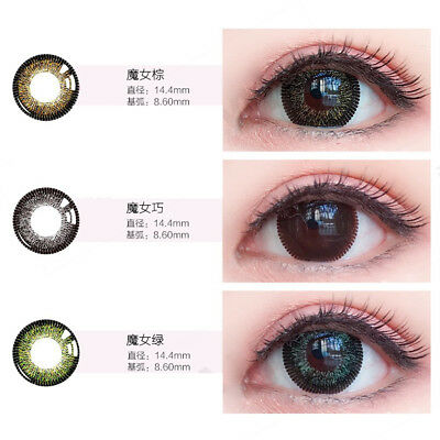 1Pc Cosmetic Contact Lenses Women Colorful Party Soft Round Eye Makeup Moda