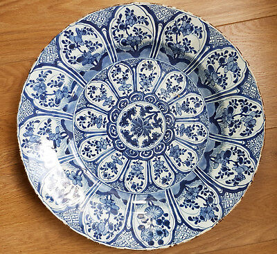 Antique Large Chinese Porcelain Plate 39 cm