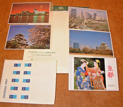 COLLECTIBLE SET OF 5 JAPANESE POST CARDS; Vintage Japanese postcards