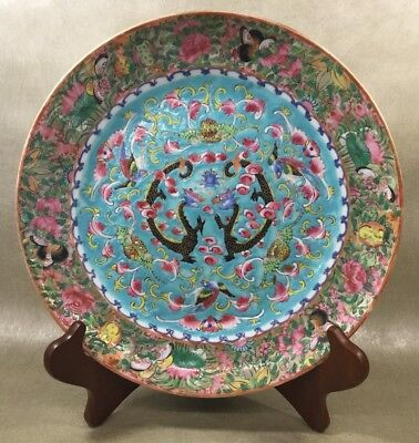Anique Chinese Famille Rose Canton Mandarin Export Porcelain Plate Dragon