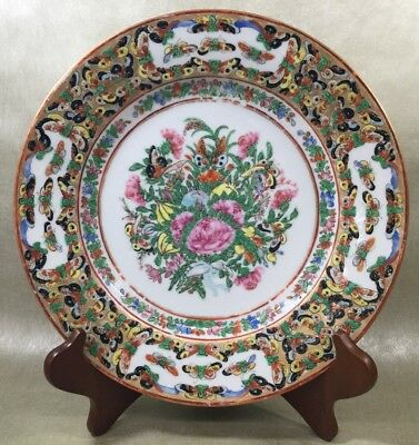 Antique Chinese Export Porcelain Rose Canton Medallion Plate Butterflies