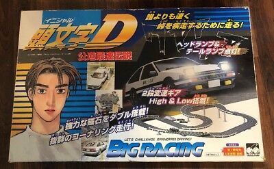 Initial D Big Racing Slot Car Racing Set CHERYCO MIB Rare