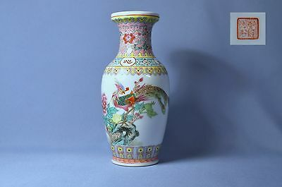 """Fine old Chinese hand painted flower famille with phenix marked """"心想事成"""" vase"""