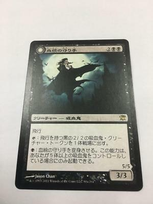 Venser/'s Journal x 1 MTG Scars of Mirrodin JAPANESE NM Flat rate shipping