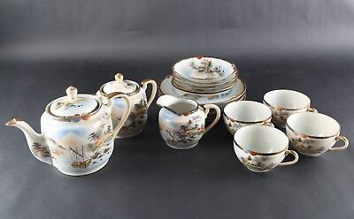 Vintage Japanese  Kutani Hand Painted China  Tea Set 17Pc